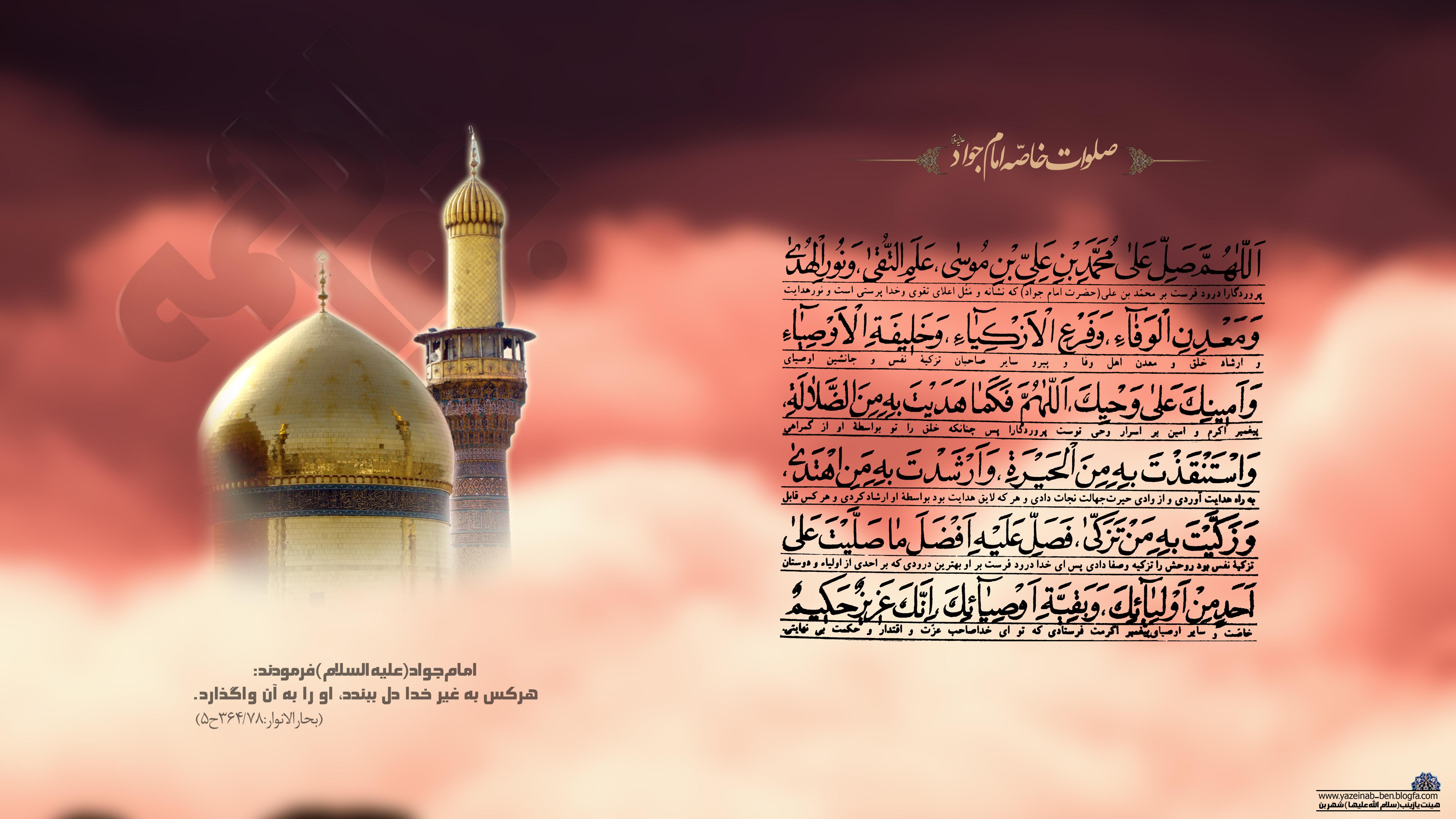 عکس کیک حضرت محمد
